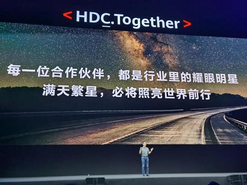 """华为开发者大会:舒华体育荣获""""华为运动健康优秀硬件合作伙伴"""""""