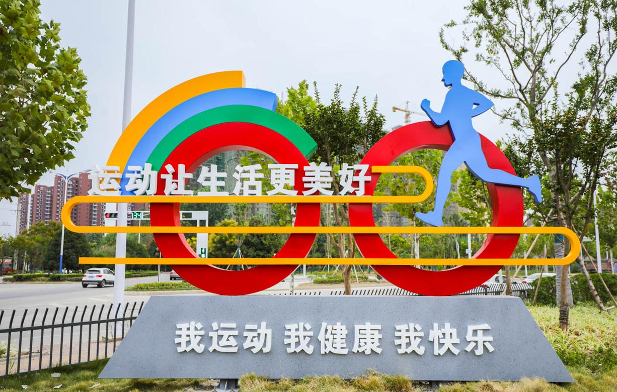 2017全国健身锦标赛落幕  舒华代言人郑少忠首站告捷