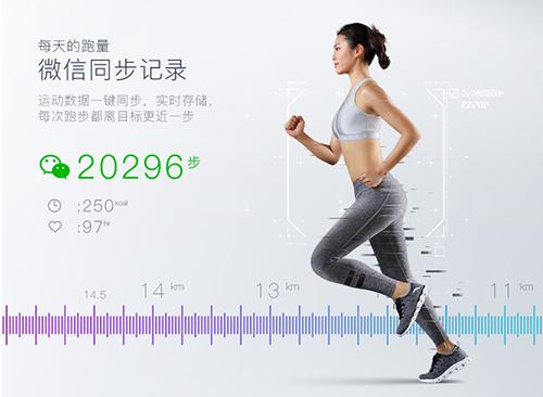 舒华X6家用跑步机:微信互联科技智慧你的生活