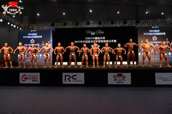 中国健身冠军赛暨健美公开赛圆满落幕 舒华代言人再创辉煌