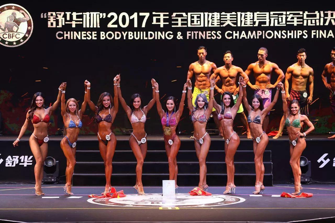 泉州晚报报道:全国健美健身冠军总决赛 在泉拉开战幕