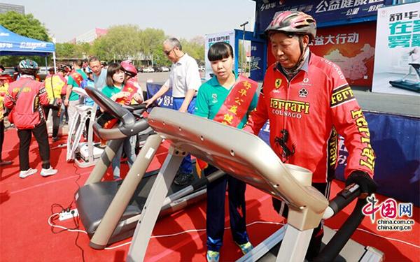 太原:大型公益健康跑活动4月30日激情开跑