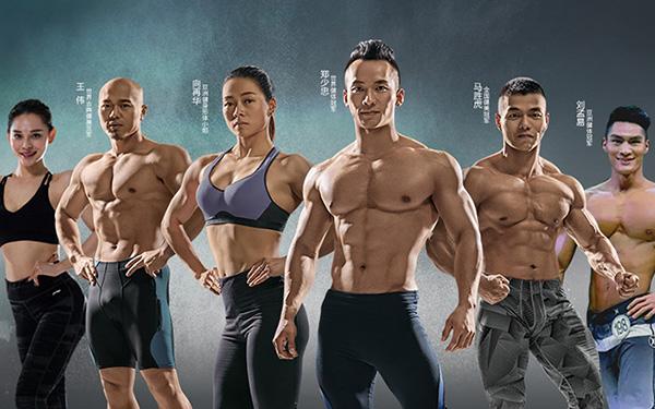 亚洲人体工学设计:舒华携手郑少忠等六位健美健身冠军担任研发顾问