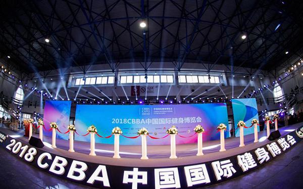 CBBA中国健身展首发:舒华智能健身解决方案迎来7大创新