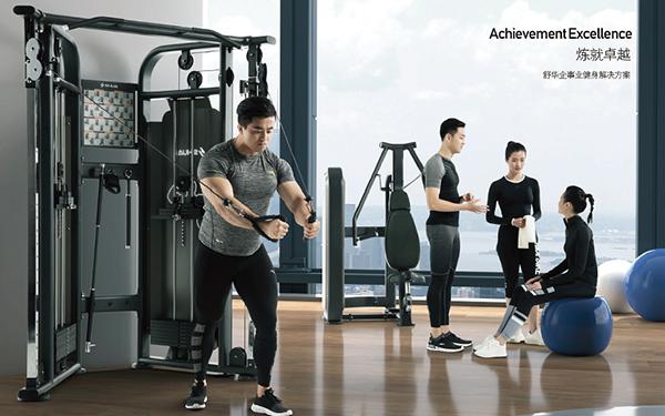 员工健身房,已逐渐成为优秀企业的标配